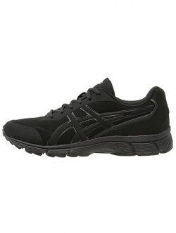 Walking trainers - black